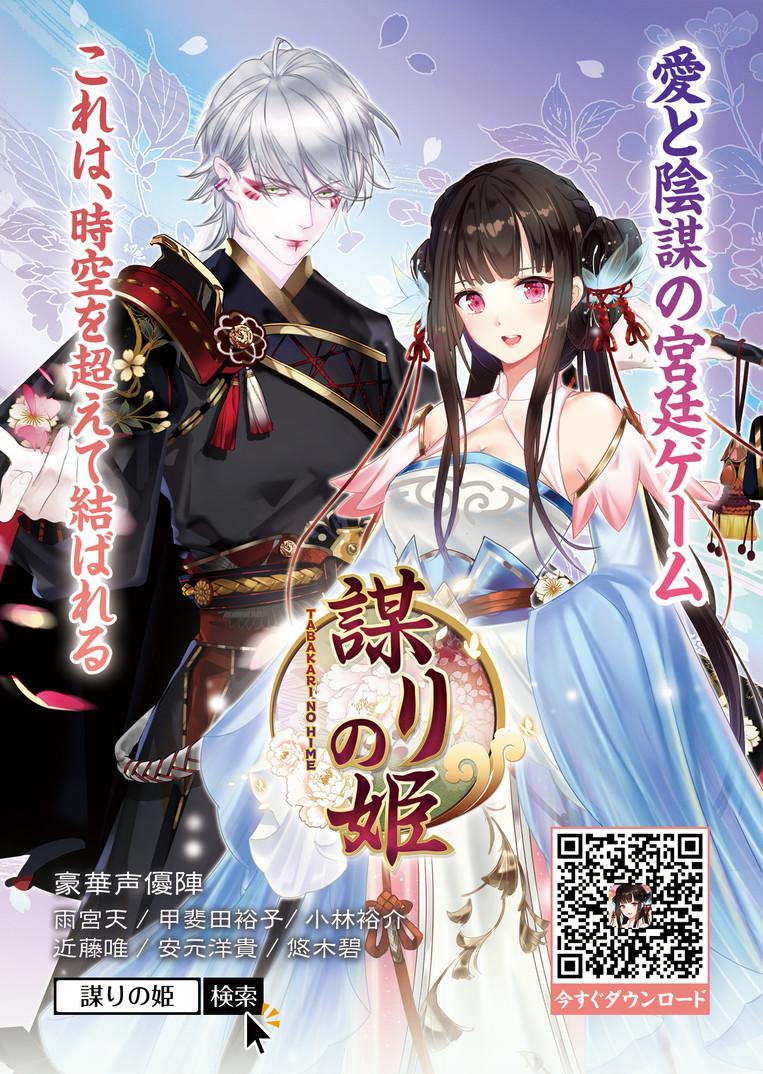宣传-01-B5_gaitubao_com_763x1074.jpg