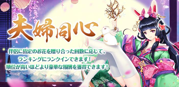 熹妃传日语:月見702-340.jpg