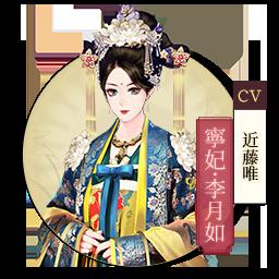 謀りの姫--TABAKARI NO HIME